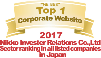 AS ONE OF THE Top 1 Corporate Websites 2016 Nikko Investor Relations Co.,Ltd. Sector ranking in all listed companies in Japan